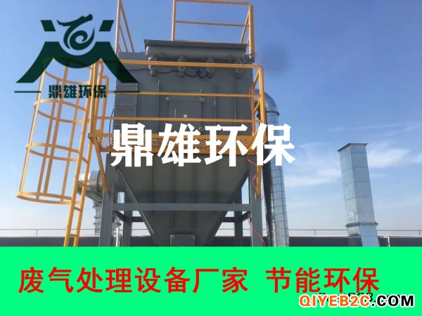 上海金山奉贤浦东嘉定废气处理设备工厂
