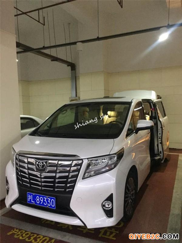 上海自驾埃尔法租赁 浦东商务车租赁