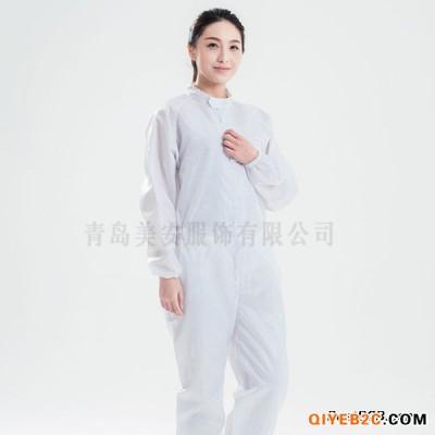 济宁美安世家批发微生物工程用药厂制服