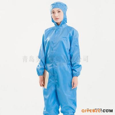 桂林美安世家订购化工厂用防尘防护服