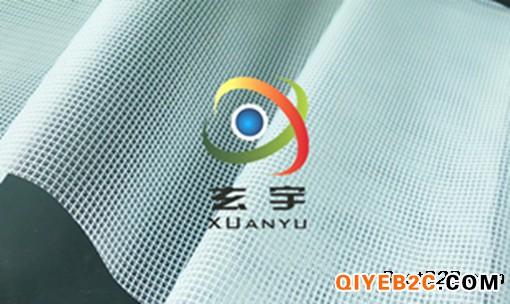 工厂现货2.1米宽度PVC透明蓝夹网布 蓝色透明网