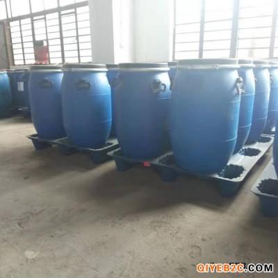 供应化纤织物除油去油剂