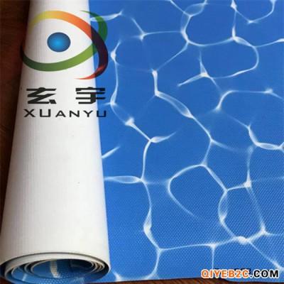 源头工厂生产供应PVC涂层布高强防水泳池布 水池布
