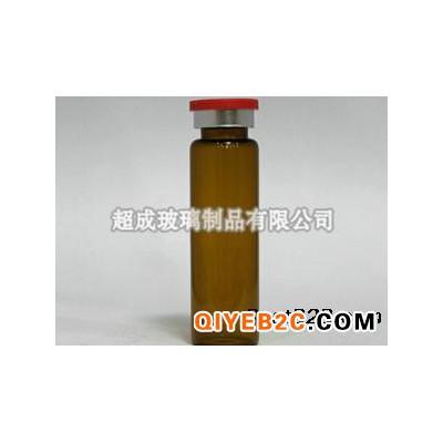 超成20ml管制口服液玻璃瓶常年供应