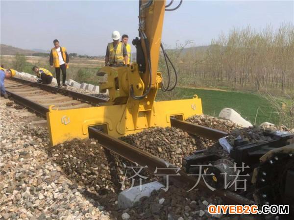 铁路四轮挖掘机改装