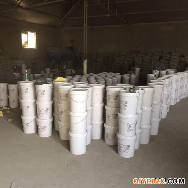 江津市环氧树脂砂浆