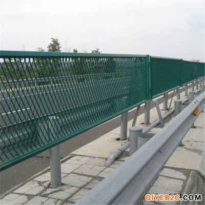 艾瑞高速公路钢板防眩网
