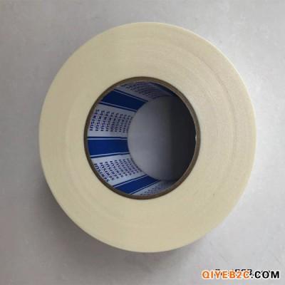 积水575F耐高温耐低温双面胶