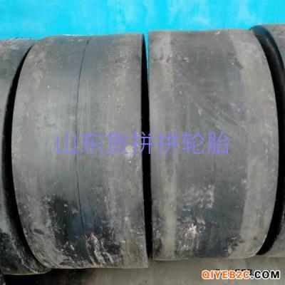 前进14 70-20井下铲运机轮胎压路机轮胎