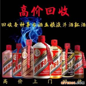 上海求购生肖茅台酒求购各年份茅台五粮液