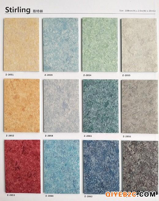 防滑耐磨PVC塑胶地板商用医疗地板防水易清洗塑胶地