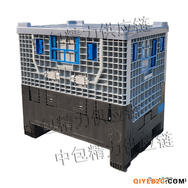 重庆卡板箱重庆塑料卡板箱重庆塑料折叠箱