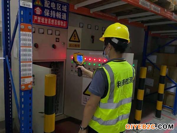苏州工厂配电柜红外检测服务