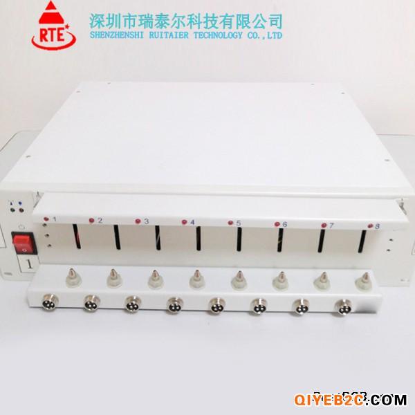 八工位锂电池分容柜瑞泰尔科技