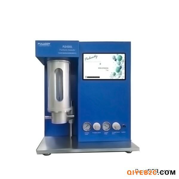 油液颗粒度检测仪
