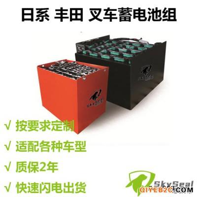 丰田7FB15叉车蓄电池48V VCD8AC电瓶