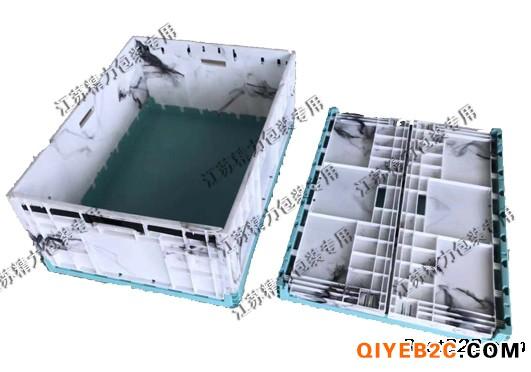 800x600折叠箱塑料折叠箱