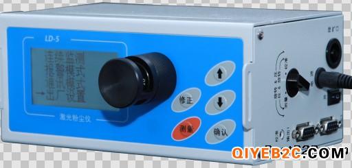 供应细颗粒物检测用PM2.5监测仪LD-5
