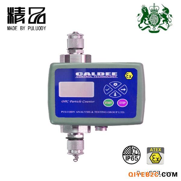 在线型防爆防水型油品颗粒度测定仪