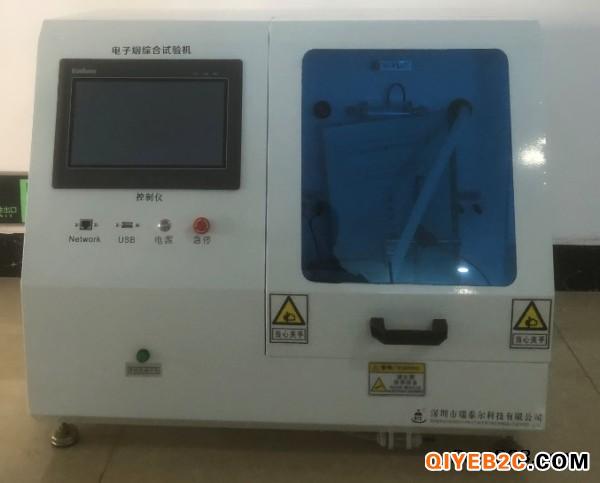 新消息深圳电子烟综合试验机