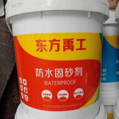 防水固沙坚实基材内蒙东方禹工防水固砂剂
