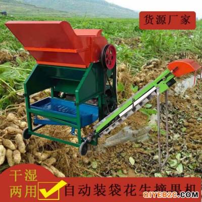 农用果子打秧机 电动花生摘果机