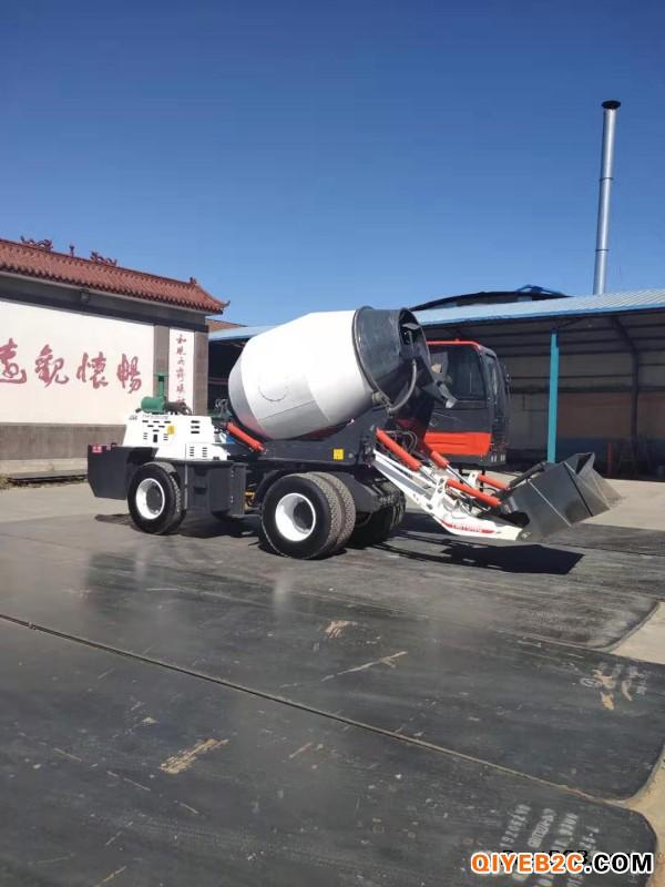全新1.6m3自动上料混凝土搅拌车