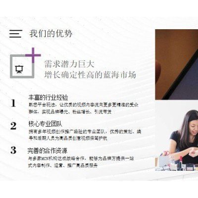 熊猫带货为短视频创业赋能新商机