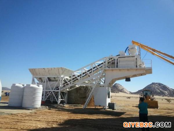 鸿达YHZS71移动式混凝土拌和站