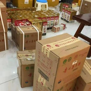 北京高价求购回收地方国营茅台酒