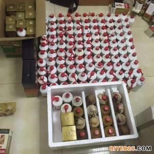 北京求购老茅台酒高价求购茅台酒老茅台酒收