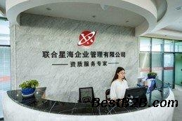 咸宁市 承装修试电力许可证办理所需资料