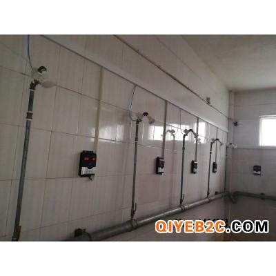公共浴室计费限次员工洗澡IC卡扣时节水系统
