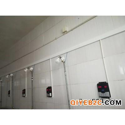 工人淋浴插卡定时限时IC卡扣费控水系统