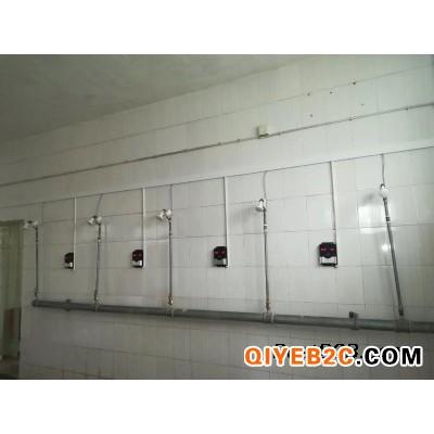 公共浴室打卡定时淋浴健身房IC卡控水系统