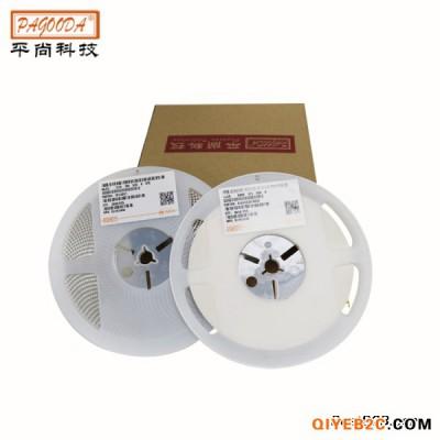 东莞旺诠电阻代理商供应贴片电阻0805