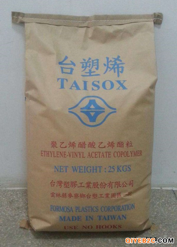 TAISOX LLDPE 3490