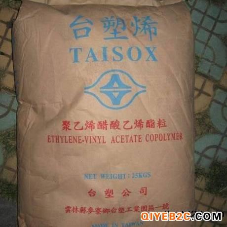 TAISOX LLDPE 3840