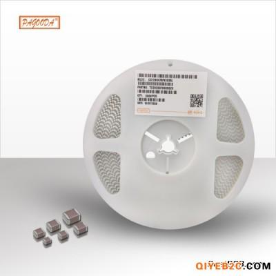 国巨电容总代商供应原装贴片电容0603