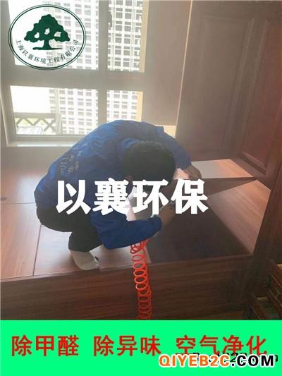 上海新装修别墅甲醛治理