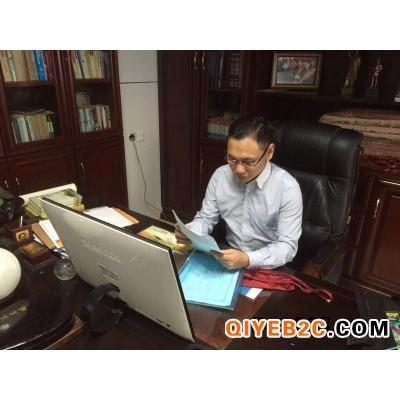 广州番禺区劳动纠纷律师专业负责高胜诉率