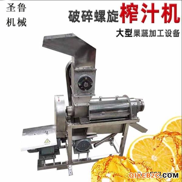 商用新款桃子破碎榨汁机 不锈钢单螺旋水果挤压果汁机