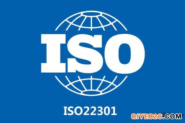 深圳光明体系认证ISO9001三体系咨询辅导