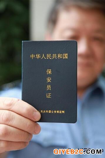 乌鲁木齐保安员证在领先教育学