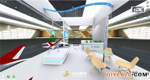 三维虚拟展示制作公司优选广州华锐互动效果有保障!