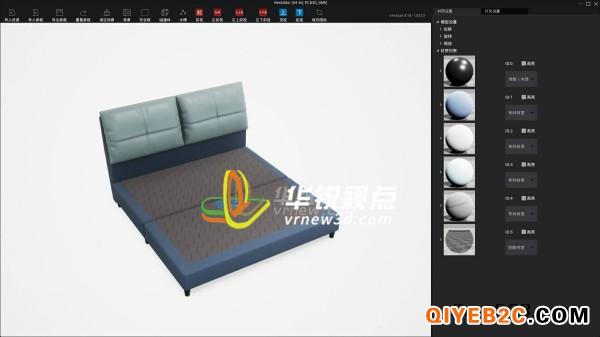 北京3D效果图设计制作公司找华锐互动全国均可服务