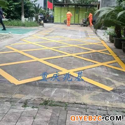 园区道路热熔型标线施工 垫江马路划线公司