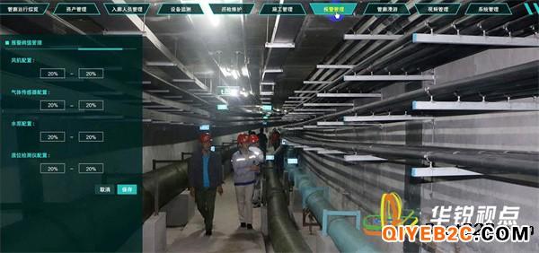 深圳做三维可视化的公司就选华锐互动技术领先